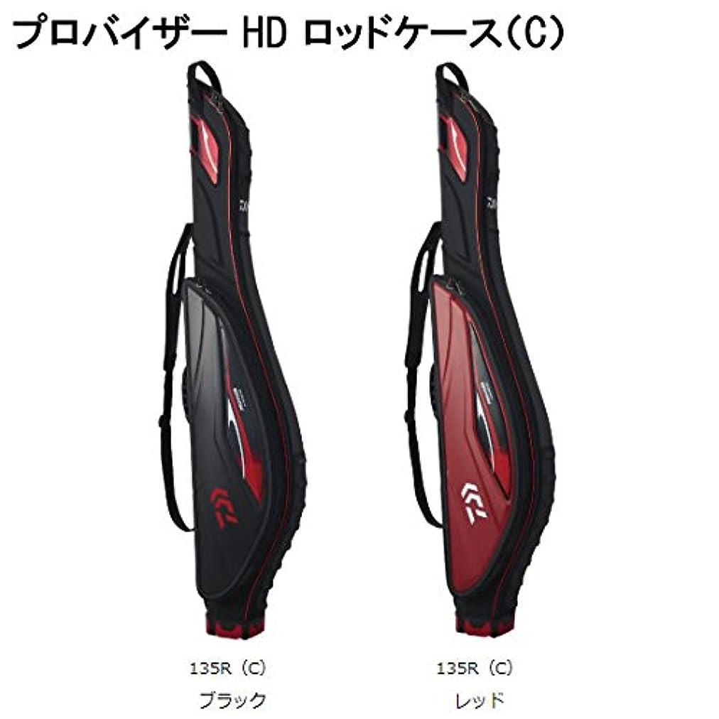 ハウス派生する自治的ダイワ ロッドケース プロバイザー HD ロッドケース(C) 135R レッド