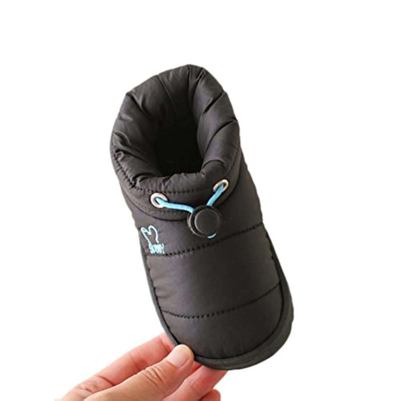 ルームシューズ 子供用 ベビー キッズ あったか 冬 防寒対策 オシャレ 可愛い 洗える お揃い 室内履き靴 暖かい 柔らかい 滑り止め付き 厚め もこもこ 通気 家族用