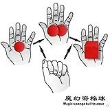 2 ボールとスクエアミステリー / 2 pcs Ball to Square Mystery -- 魔法を閉じる/Close Up Magic