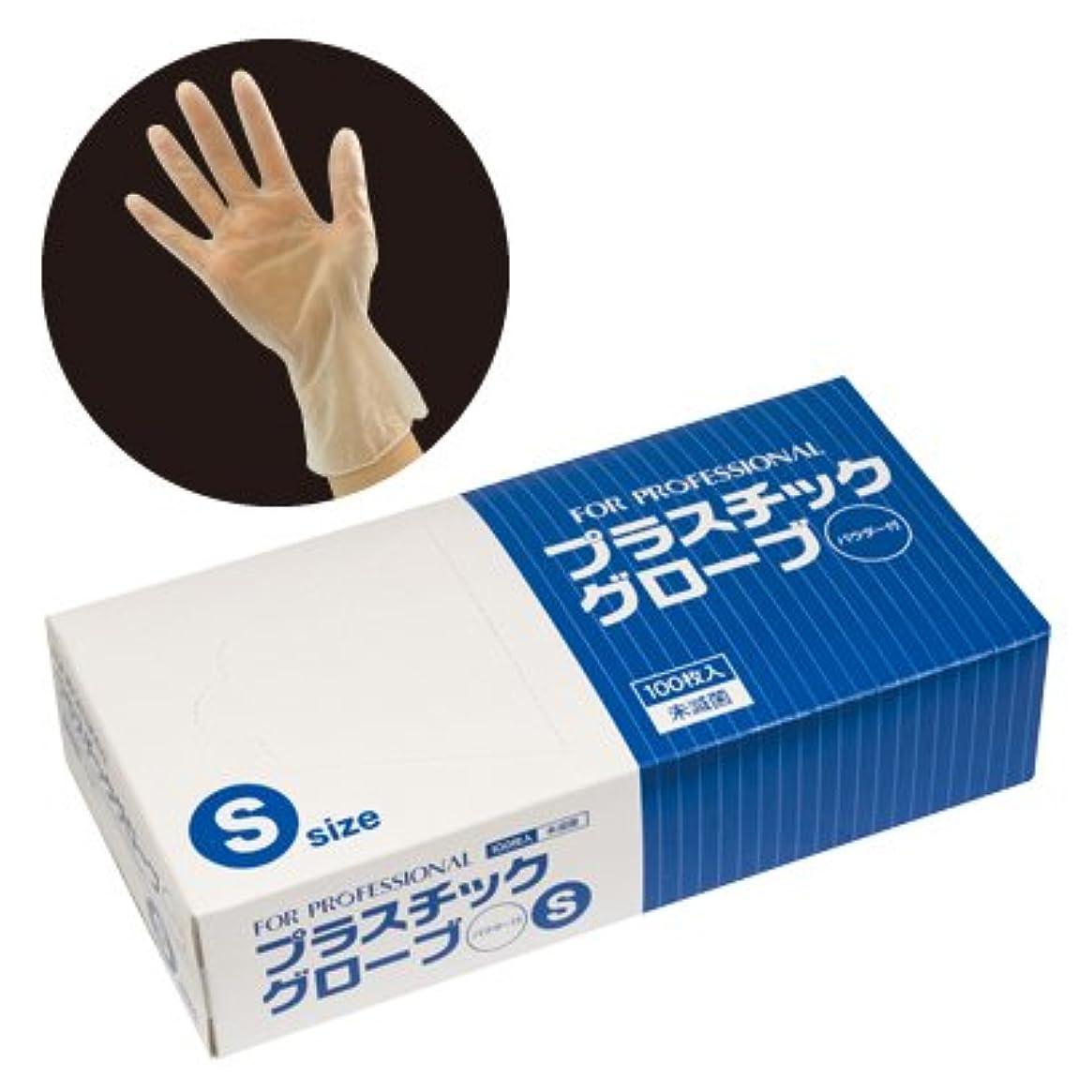 ペック自宅でクリーク【業務用】 FEED(フィード) プラスチックグローブ(手袋) パウダー付/S カートン (作業用) 100枚入×10ケース (329.4円/1個あたり)