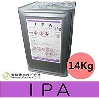 IPA(イソプロピルアルコール) 純度99.9% [14kg] 大伸科学 2-プロパノール イソプロパノール シンナー 塗膜はがし 脱脂洗浄用 [その他]