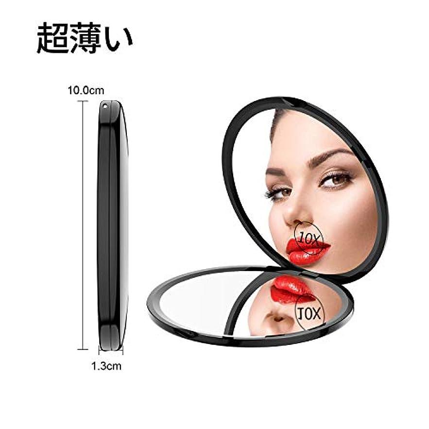 特定のつま先グレーミラー 鏡 10倍拡大鏡付 両面コンパクトミラー 拡大ミラー 両面化粧鏡 コンパクト拡大ミラー メイクミラー 携帯ミラー 両面鏡 折りたたみミラー 角度調整可 ブラック Gospire