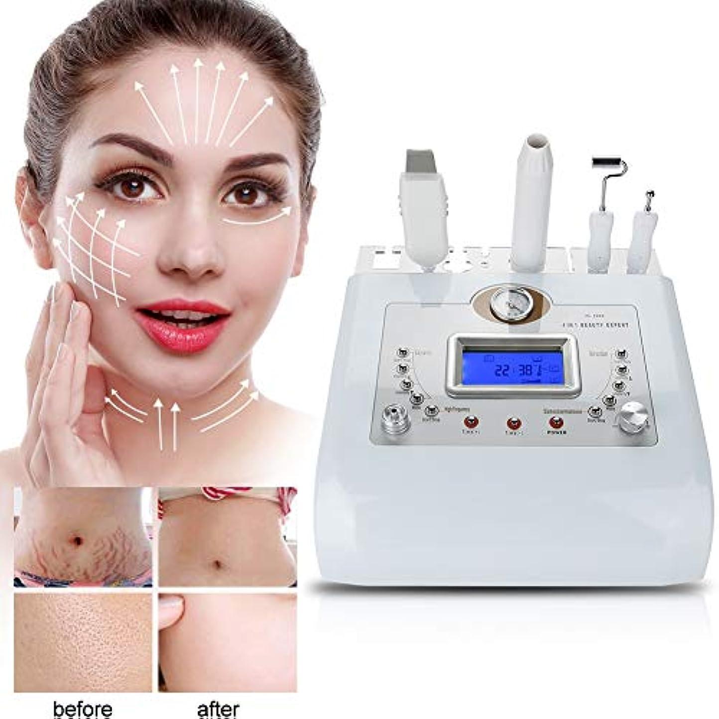 4-in-1ダイヤモンド皮膚剥離美容機、SPA用美容室用機器トナー、RF +超音波+スキンスクラバー+ EMS電気治療 (白)