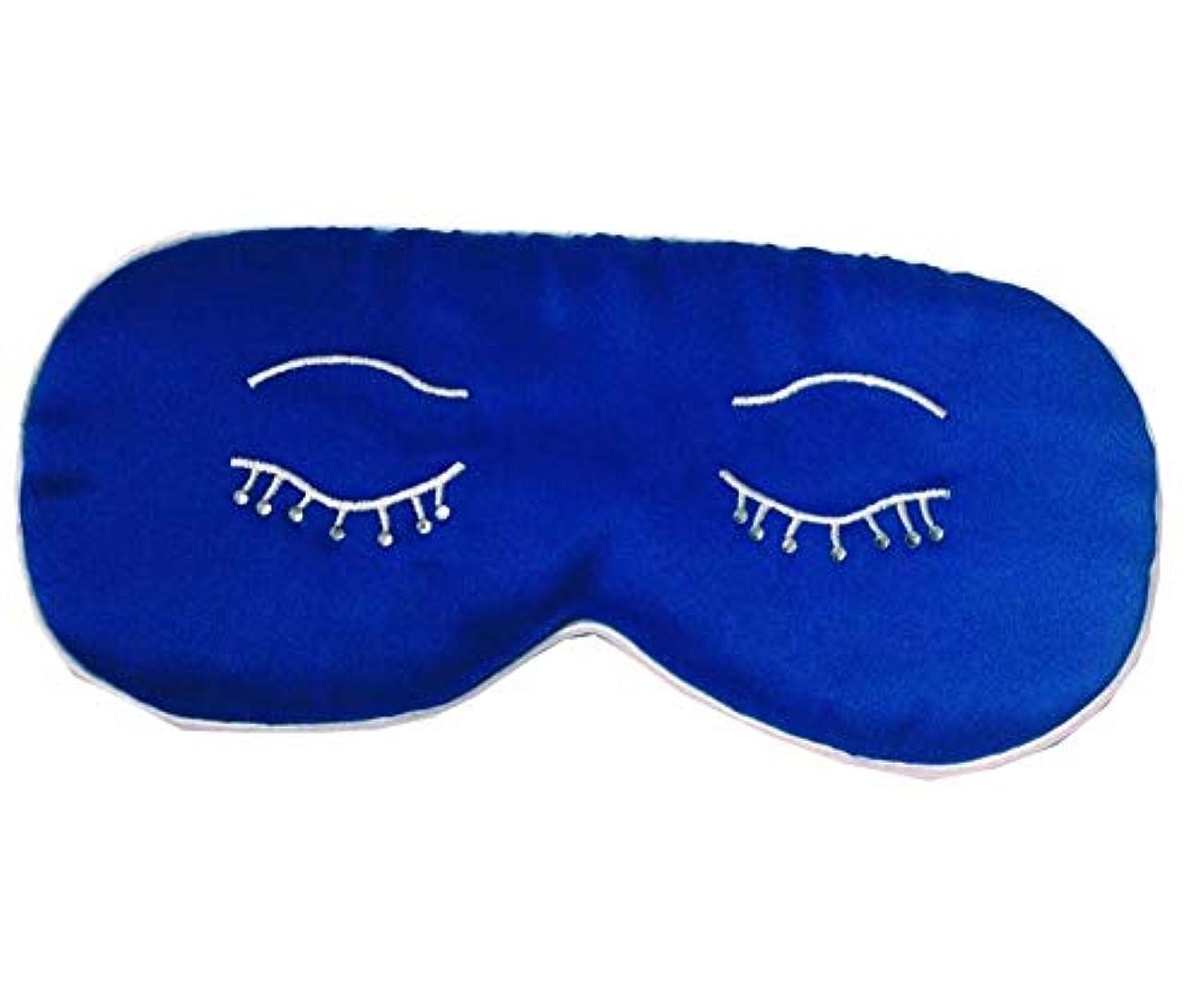 任命する意識的緩む両面シルクアイマスクラブリーパーソナリティアイシェードスリープアイマスク、青い目