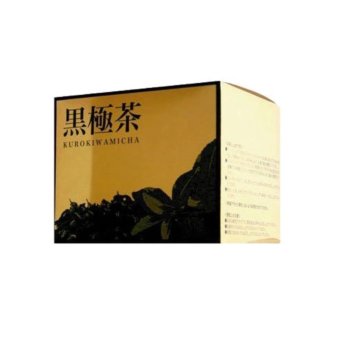 突然の現代のご覧ください黒極茶(ゴールド) 2.5g*30包入