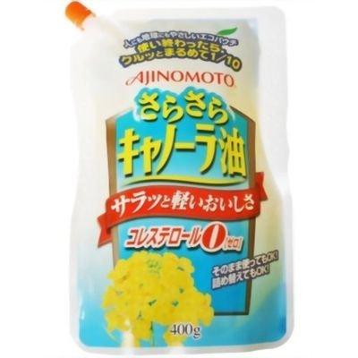 味の素 さらさらキャノーラ油 エコパウチ 400g