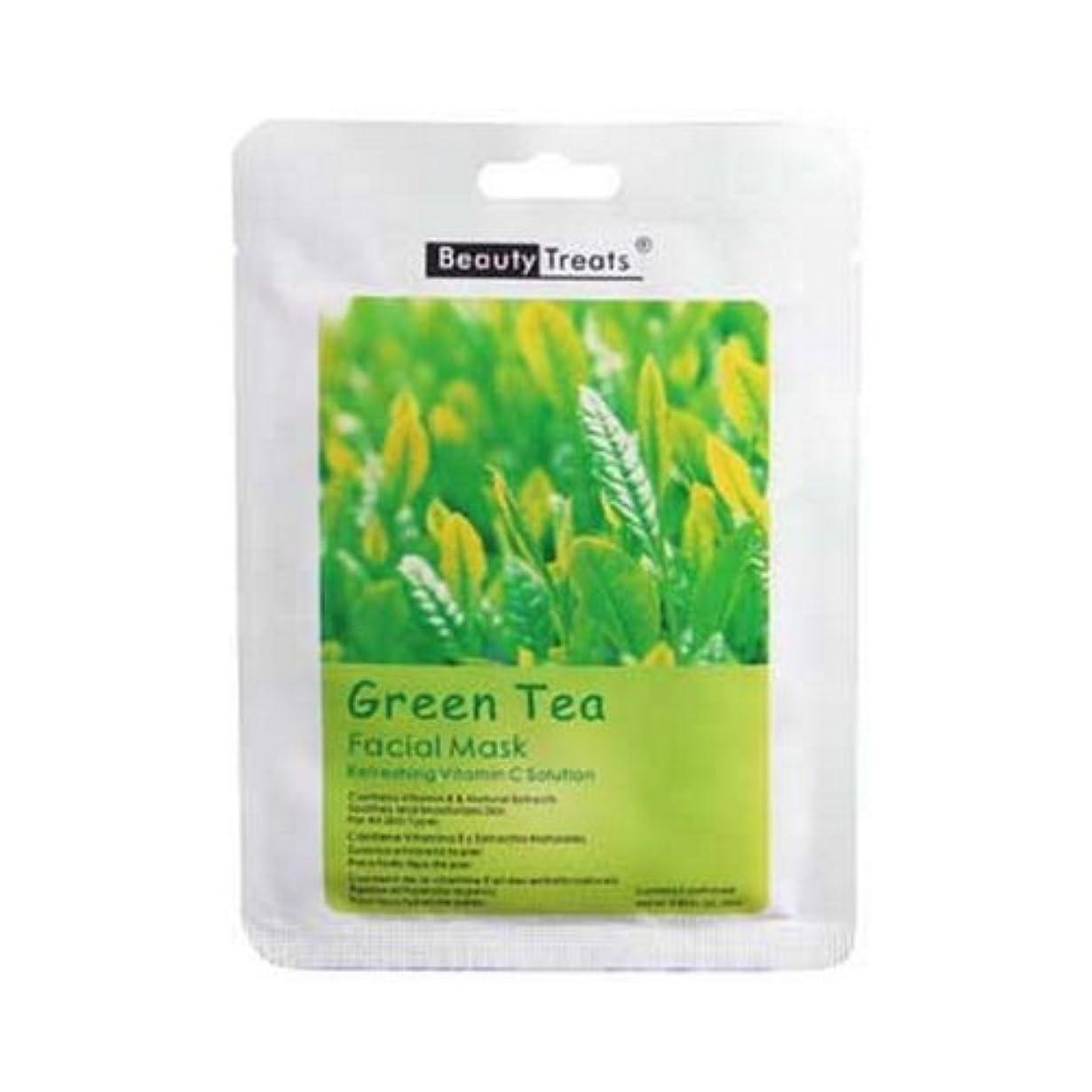 炎上マティス観点(3 Pack) BEAUTY TREATS Facial Mask Refreshing Vitamin C Solution - Green Tea (並行輸入品)