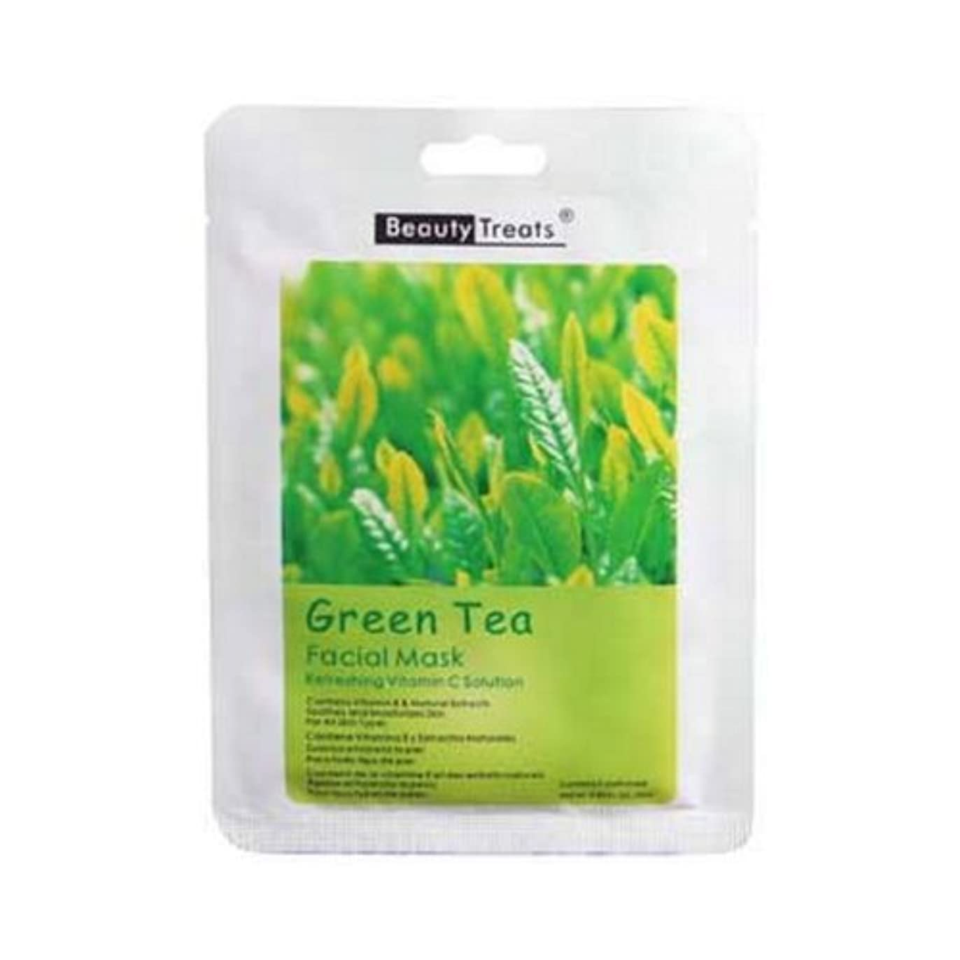 連鎖オーブン勝利した(3 Pack) BEAUTY TREATS Facial Mask Refreshing Vitamin C Solution - Green Tea (並行輸入品)