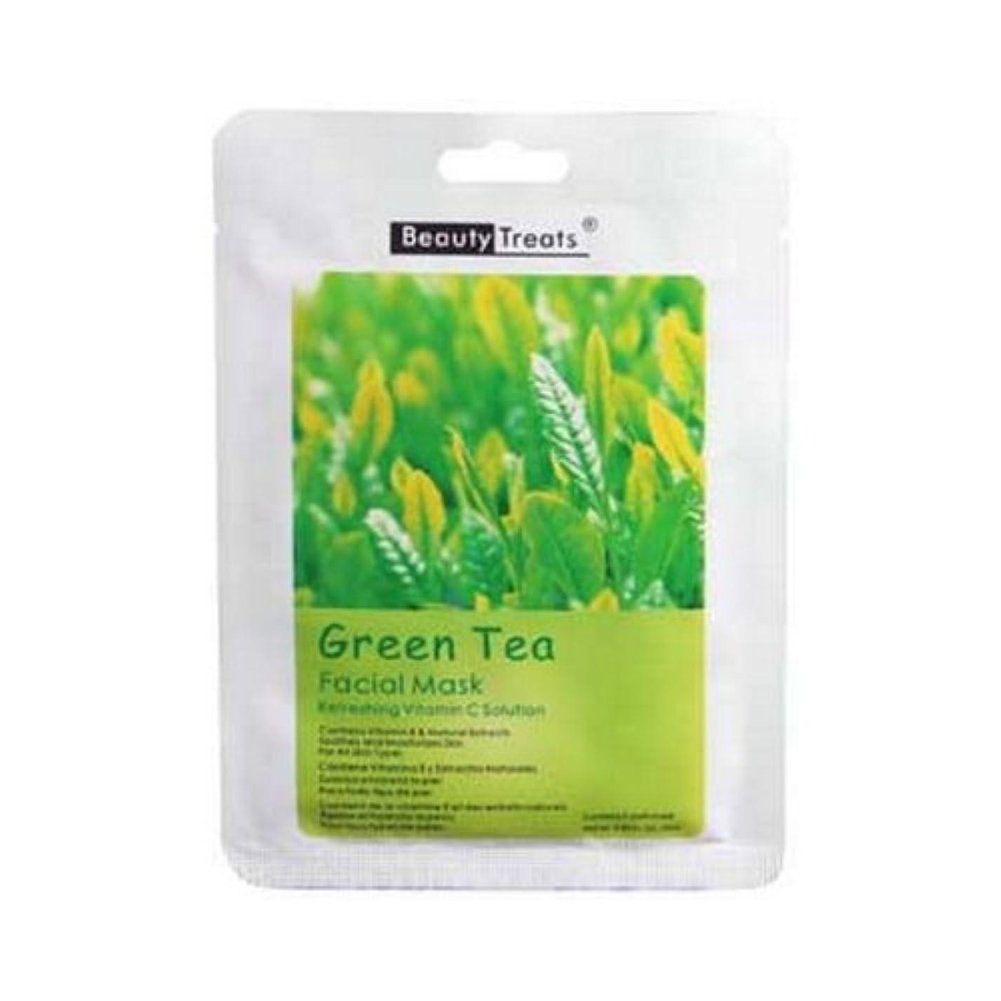 どれか到着する地元(3 Pack) BEAUTY TREATS Facial Mask Refreshing Vitamin C Solution - Green Tea (並行輸入品)