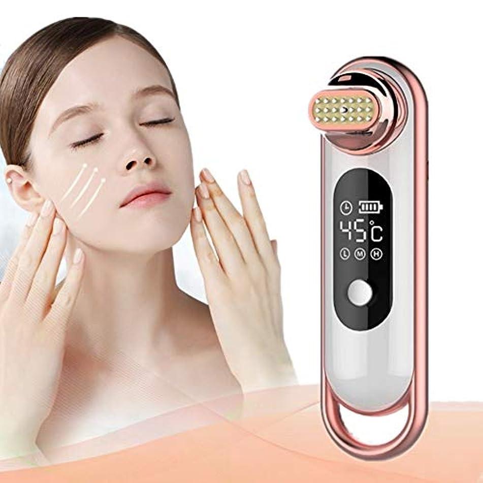 借りている音楽家タンパク質無線周波数機械、介護者の肌の引き締め、ダークサークルの除去しわ顔首リフトデバイスRF顔アンチエイジング美容デバイス肌の若返り