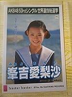 峯吉愛梨沙 STU48 AKB48 52ndシングル teacher teacher 劇場盤 生写真(3)-2