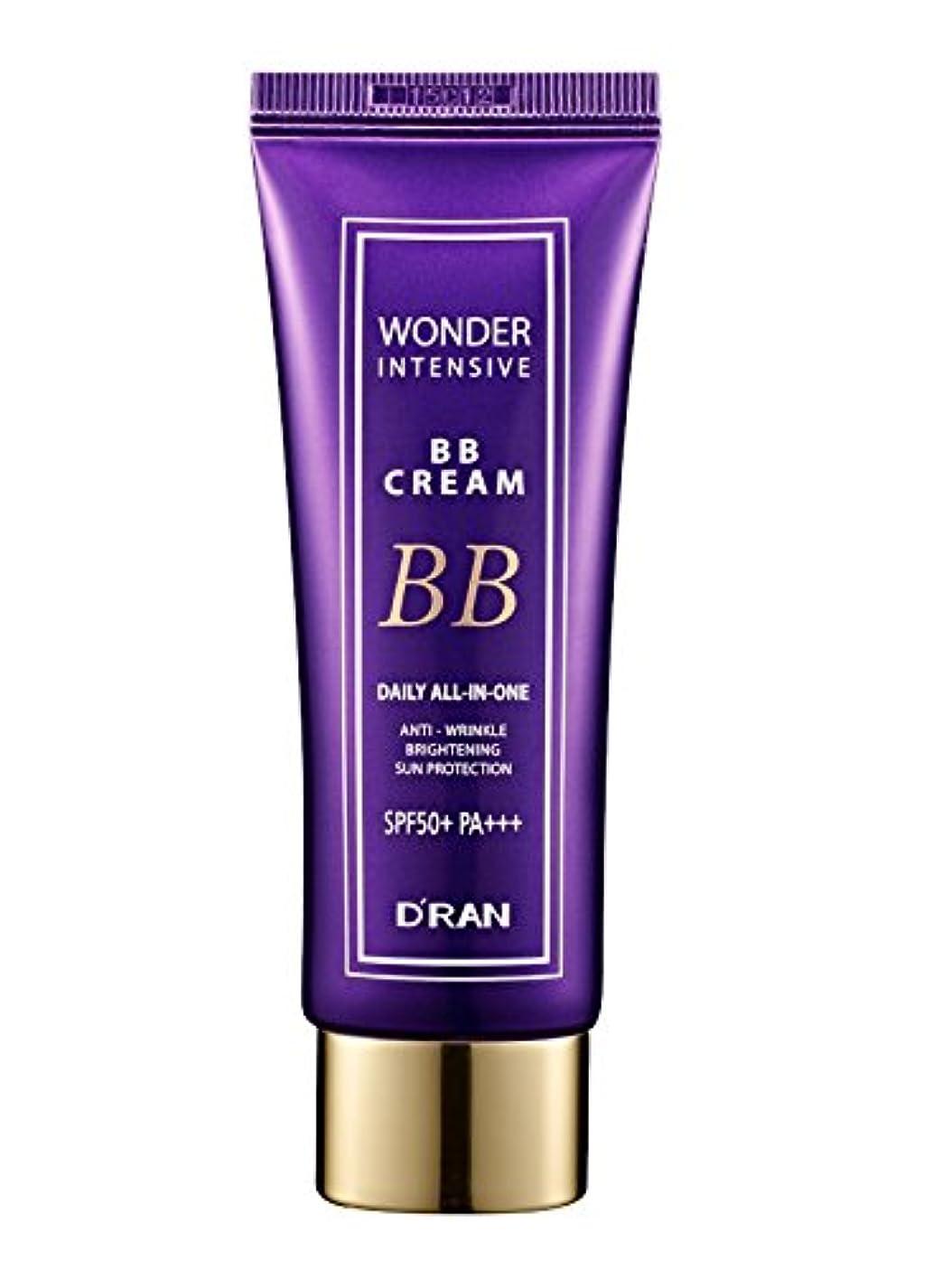 キャリアつまらない灰Wonder Intensive BB Cream 23 (Medium)