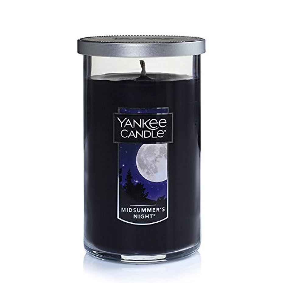 周りパンダ定期的なYankee Candle Midsummer 's Night Medium single-wickタンブラーCandle