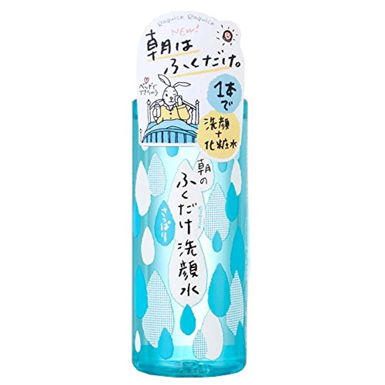 ダイヤモンド多用途正当化するラクイック 朝のふくだけ洗顔水 さっぱり 310mL