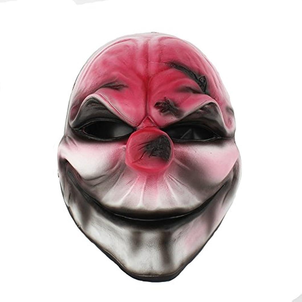 干渉テナントばかハロウィーン仮装パーティーキャラクタードレスアップ樹脂マスク収穫日2シリーズ新しい赤い頭