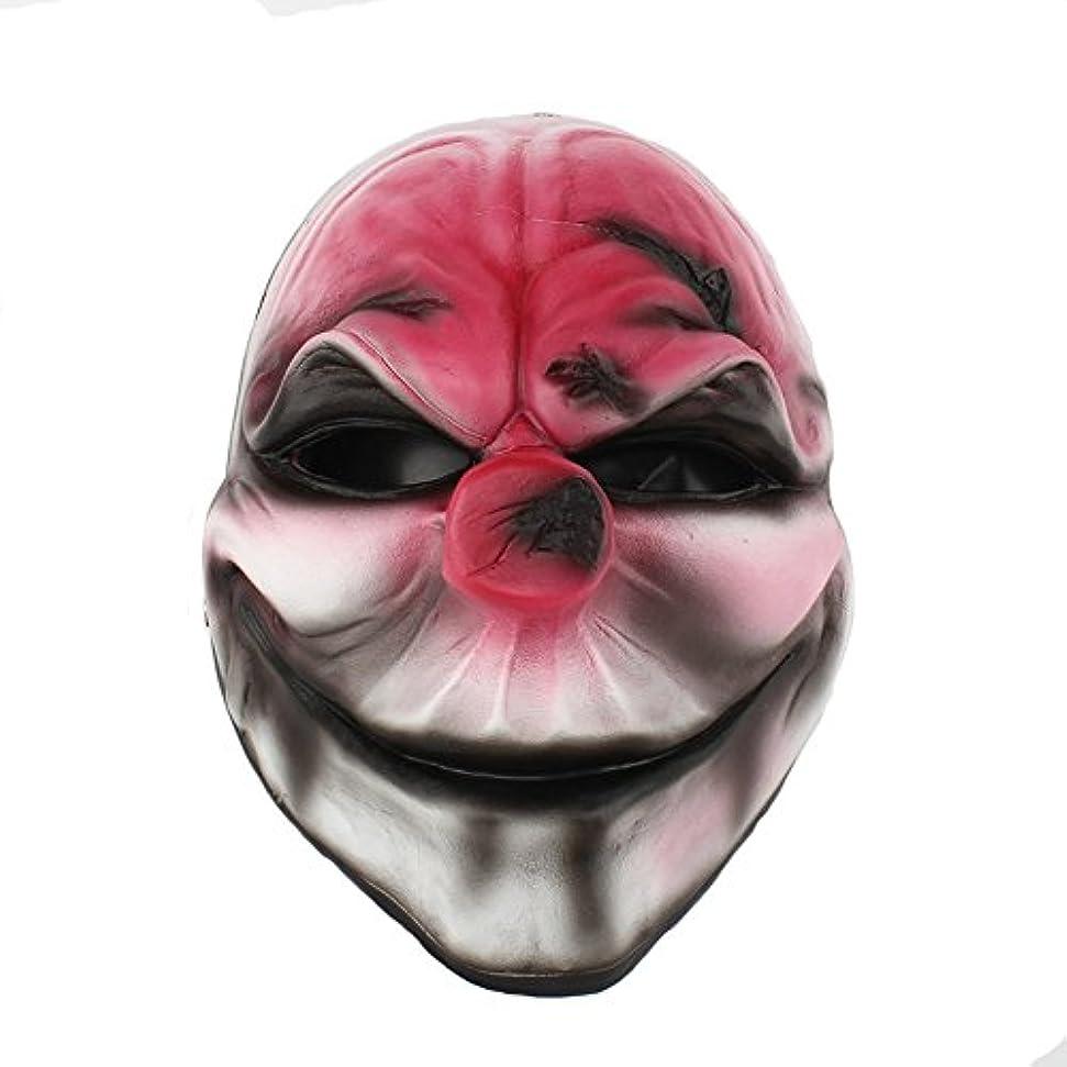 従来の全くにもかかわらずハロウィーン仮装パーティーキャラクタードレスアップ樹脂マスク収穫日2シリーズ新しい赤い頭