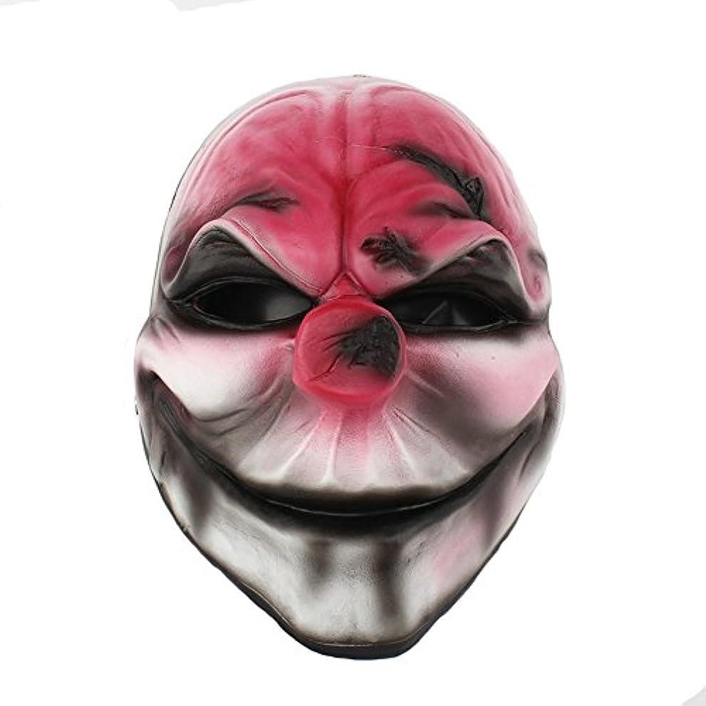特殊力強いバレエハロウィーン仮装パーティーキャラクタードレスアップ樹脂マスク収穫日2シリーズ新しい赤い頭