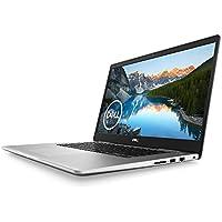 Dell ノートパソコン Inspiron 15 7570 core i7 シルバー 19Q12S/Windows10/15.6FHD/8GB/128GB SSD+1TB HDD