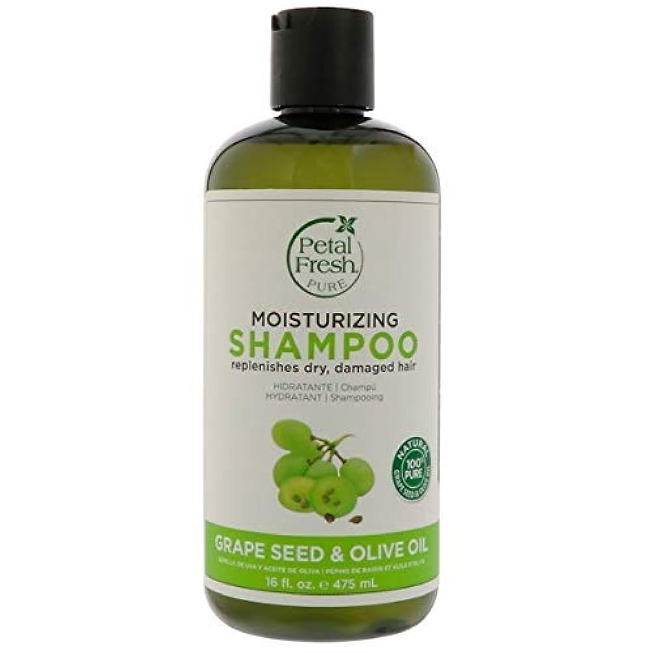 日付始める哀Petal Fresh Pure ペタルフレッシュピュア エイジディファイング(老化に免疫する)シャンプー グレープシード &オリーブオイル 16 fl oz (475 ml) [並行輸入品]