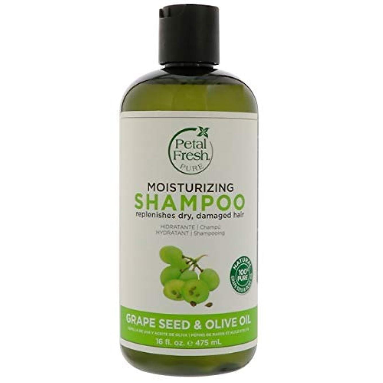 便宜フックアフリカPetal Fresh Pure ペタルフレッシュピュア エイジディファイング(老化に免疫する)シャンプー グレープシード &オリーブオイル 16 fl oz (475 ml) [並行輸入品]