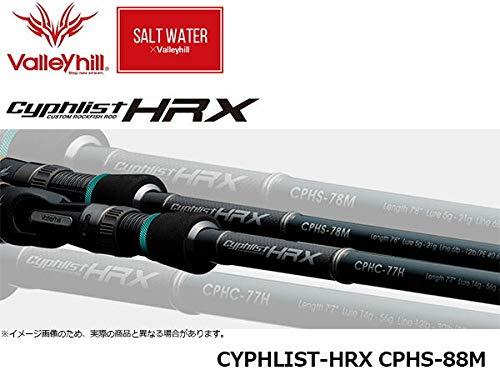 バレーヒル(ValleyHill) NEWサイファリストHRX CPHS-88M 41851
