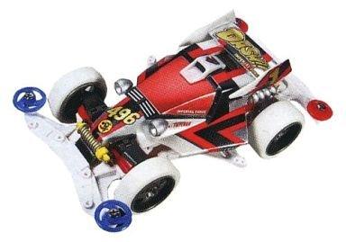 プライズ限定 レーサーミニ四駆シリーズ 1/32 エンペラー インペリアルフォース(パール)