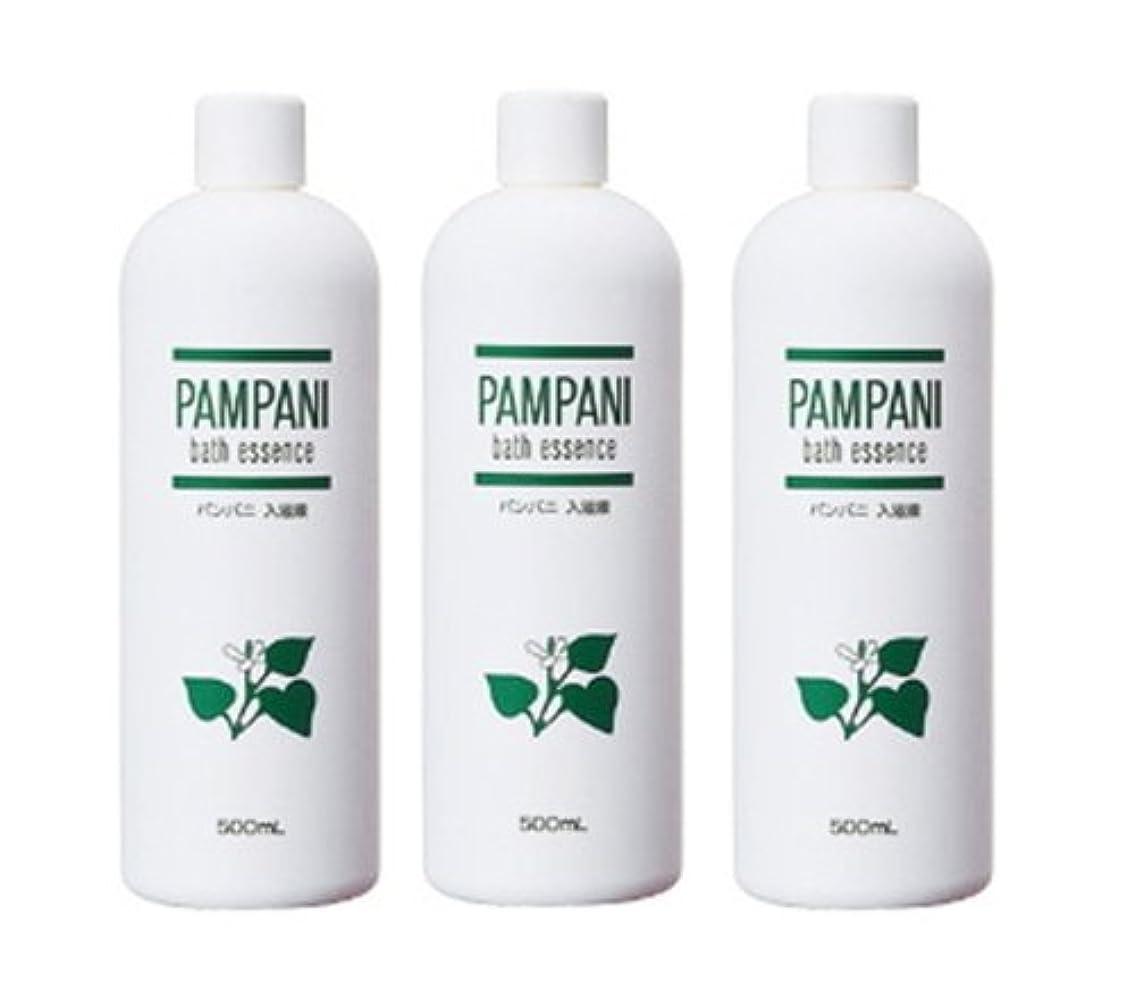 気味の悪い挨拶吸収パンパニ(PAMPANI) 入浴液  (希釈タイプ) 500ml×3本組