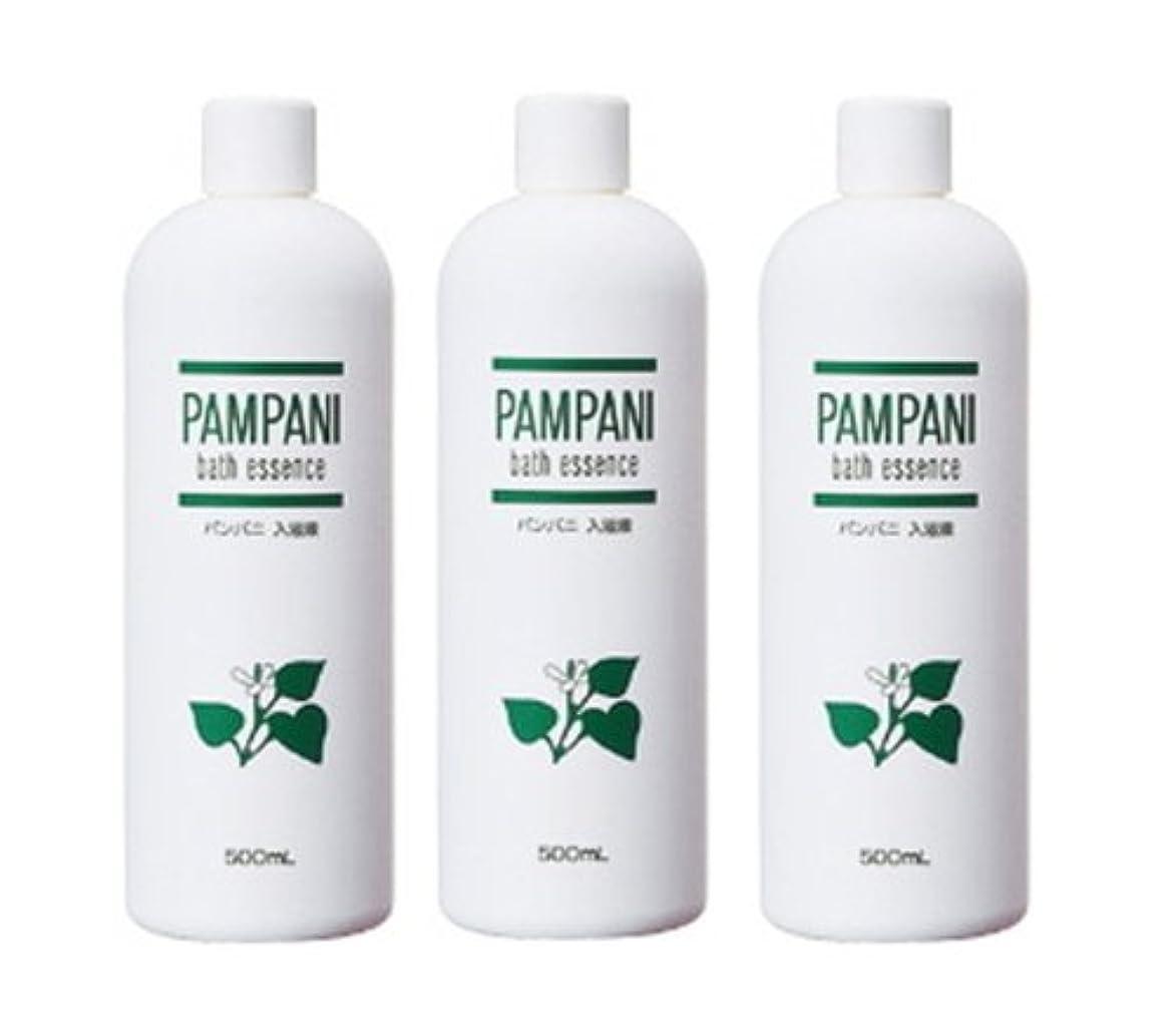 自然公園全くつかまえるパンパニ(PAMPANI) 入浴液  (希釈タイプ) 500ml×3本組