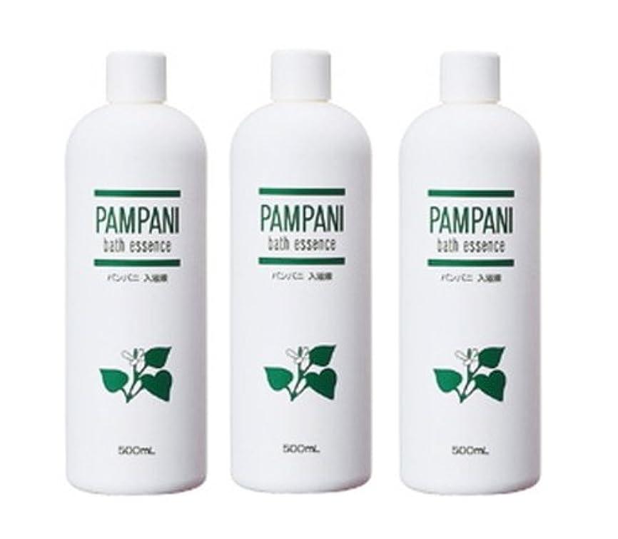 綺麗な潮パフパンパニ(PAMPANI) 入浴液  (希釈タイプ) 500ml×3本組