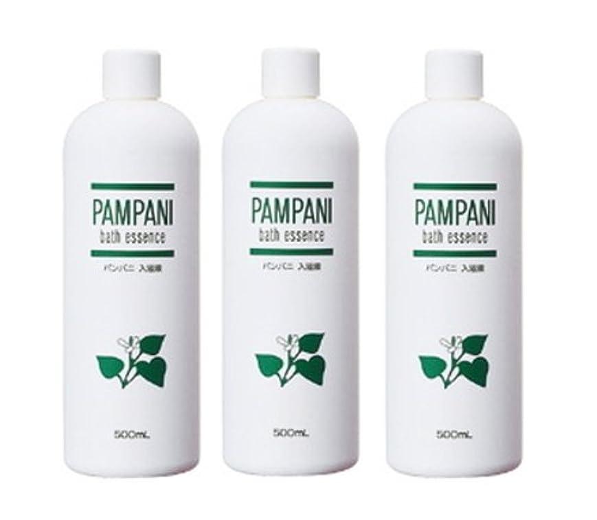 皿船宮殿パンパニ(PAMPANI) 入浴液  (希釈タイプ) 500ml×3本組