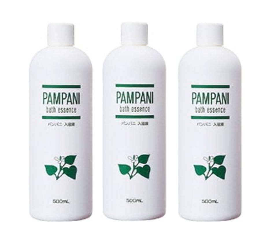実装する読者キャンドルパンパニ(PAMPANI) 入浴液  (希釈タイプ) 500ml×3本組