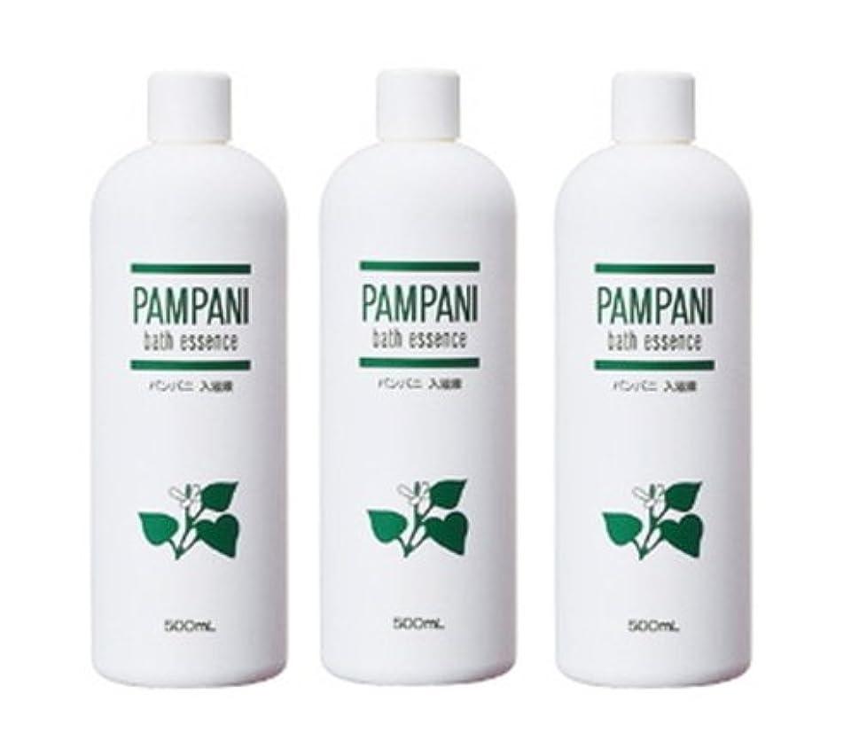 カセット無限三十パンパニ(PAMPANI) 入浴液  (希釈タイプ) 500ml×3本組