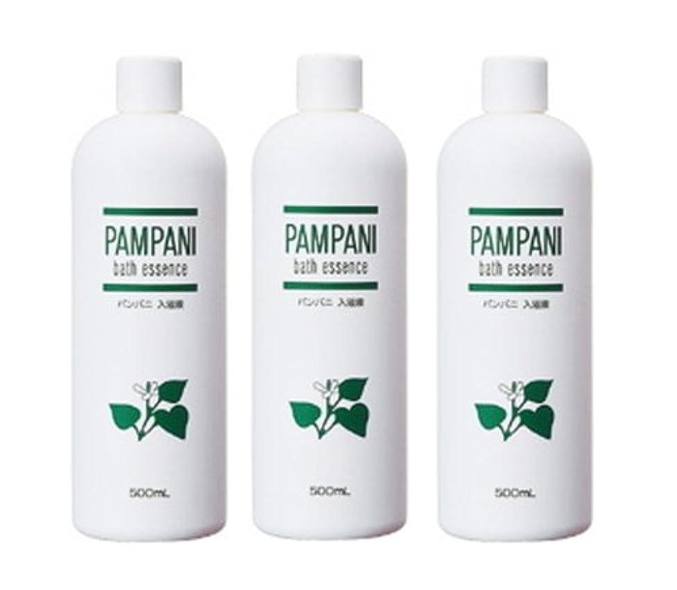 バズ印をつけるタイプパンパニ(PAMPANI) 入浴液  (希釈タイプ) 500ml×3本組