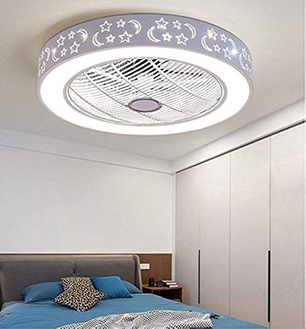 シェルチップ減少天井の照明フィクスチャへのライトの3色の照明ベッドルーム2-IN-1 LEDセミフラッシュマウントシーリングライト21.5' 」近代閉じると天井のファン