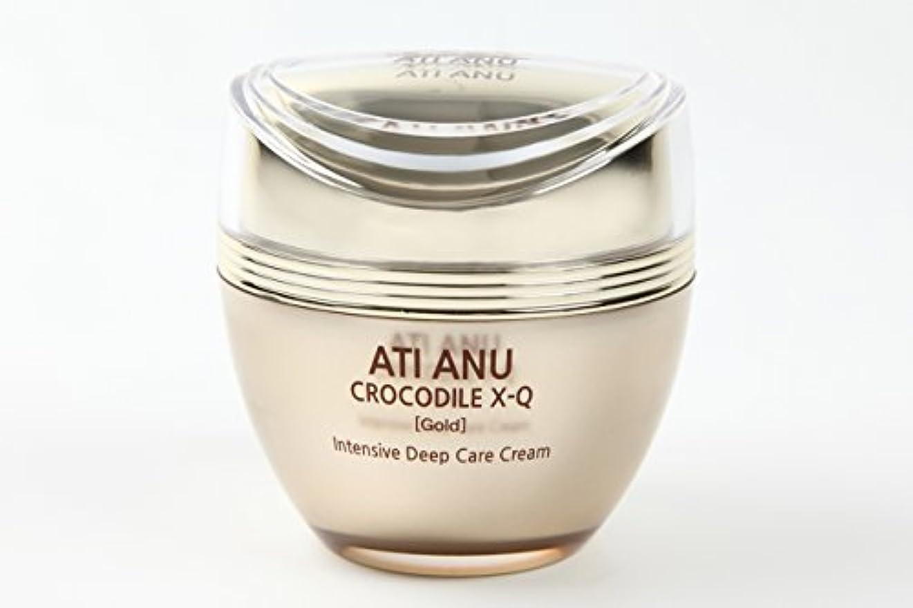 遮る険しい多年生Dile(ダイル) インテンシブディープケアクリーム 美容クリーム クロコダイルオイル配合 50g