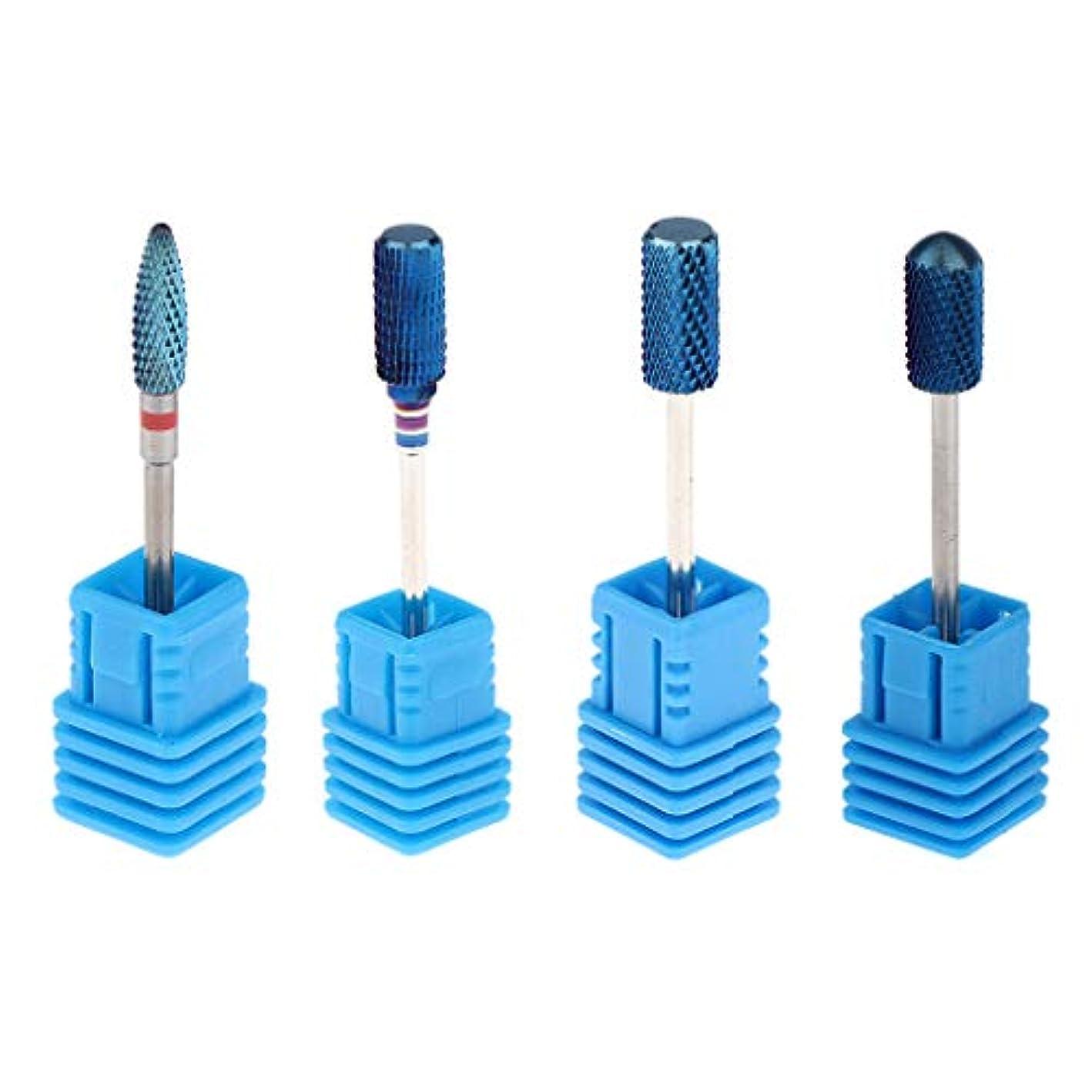 証人コード同情Toygogo ネイルドリルビット 研磨ビット ネイルアート マニキュア ネイル研削ヘッド タングステン鋼