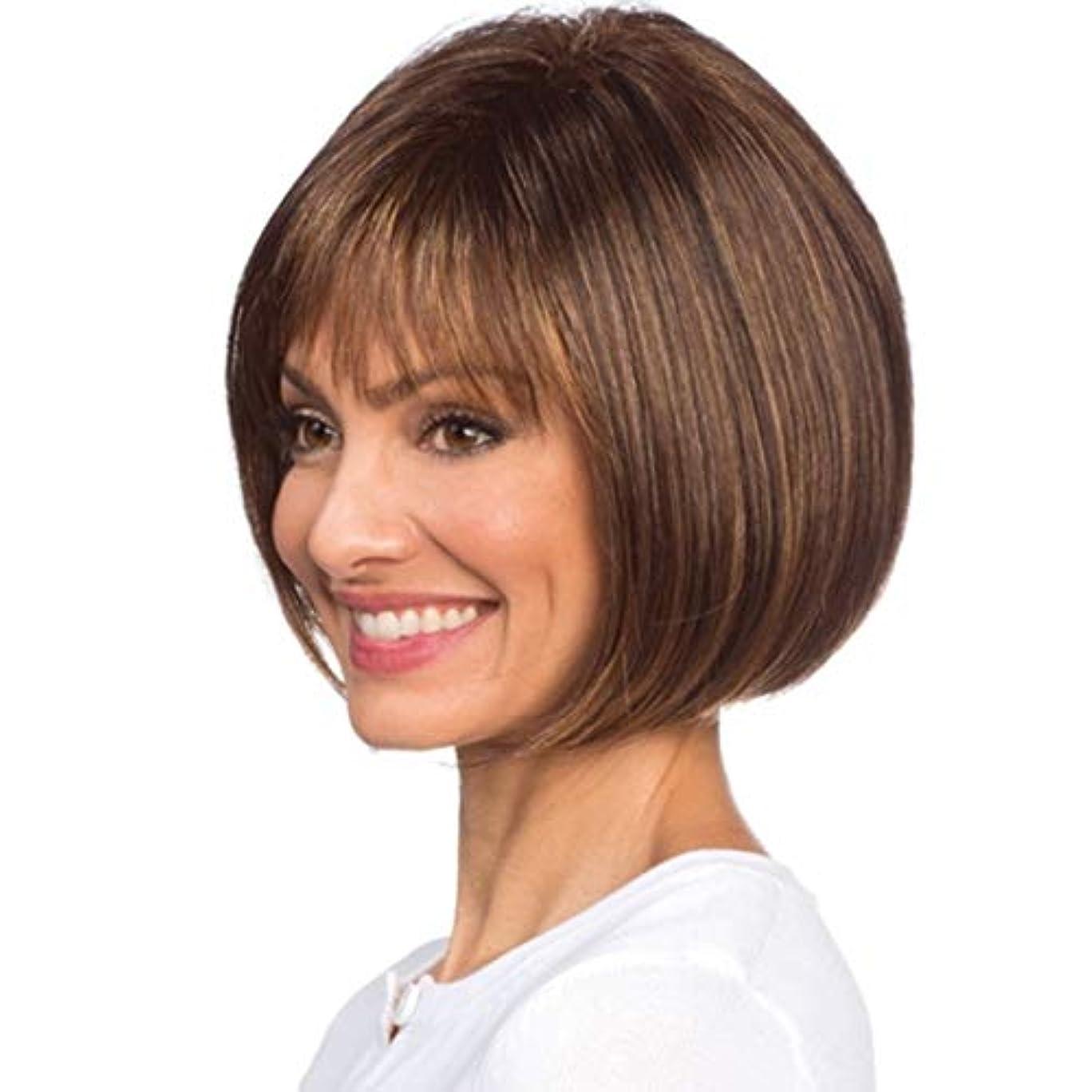 取り除く受取人内向きKerwinner ソフト&スムーズ女性用前髪付き女性ガールズショートストレート合成かつら