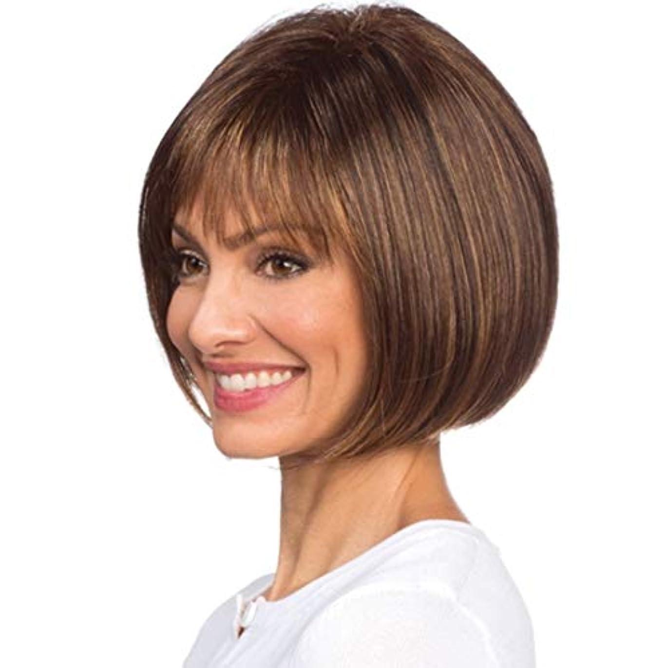 ビルマ削る気付くKerwinner ソフト&スムーズ女性用前髪付き女性ガールズショートストレート合成かつら