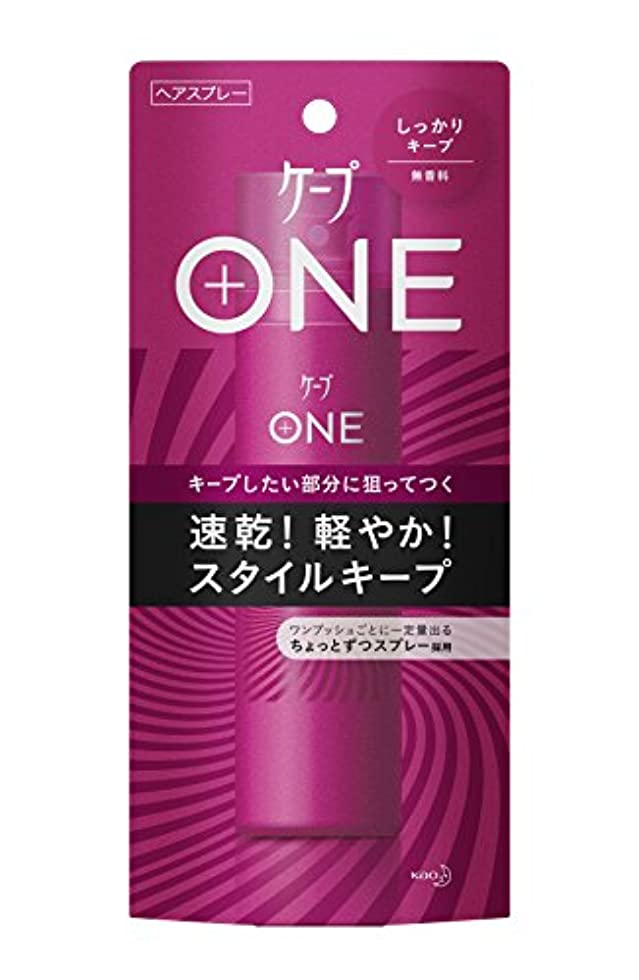 翻訳立証する求人ケープ ONE しっかりキープ 無香料 80g