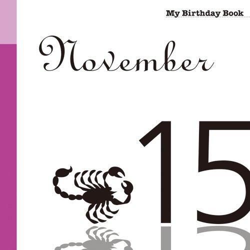 11月15日 My Birthday Book
