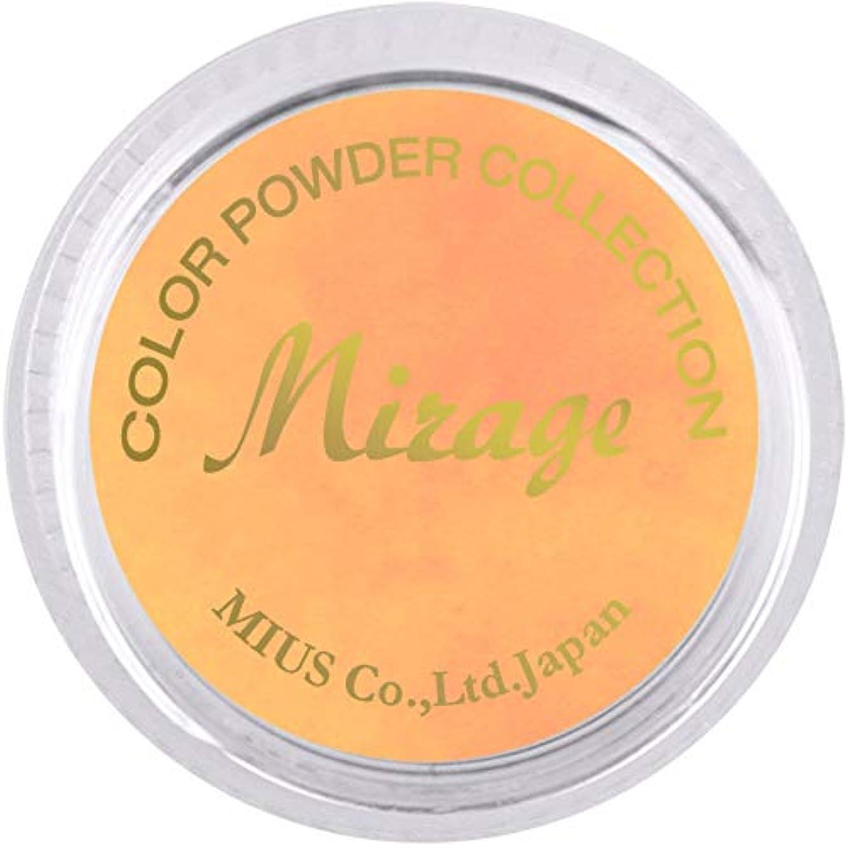 純粋なセメント枯れるMirage(ミラージュ) Mirage カラーパウダー7g N/JFL-1