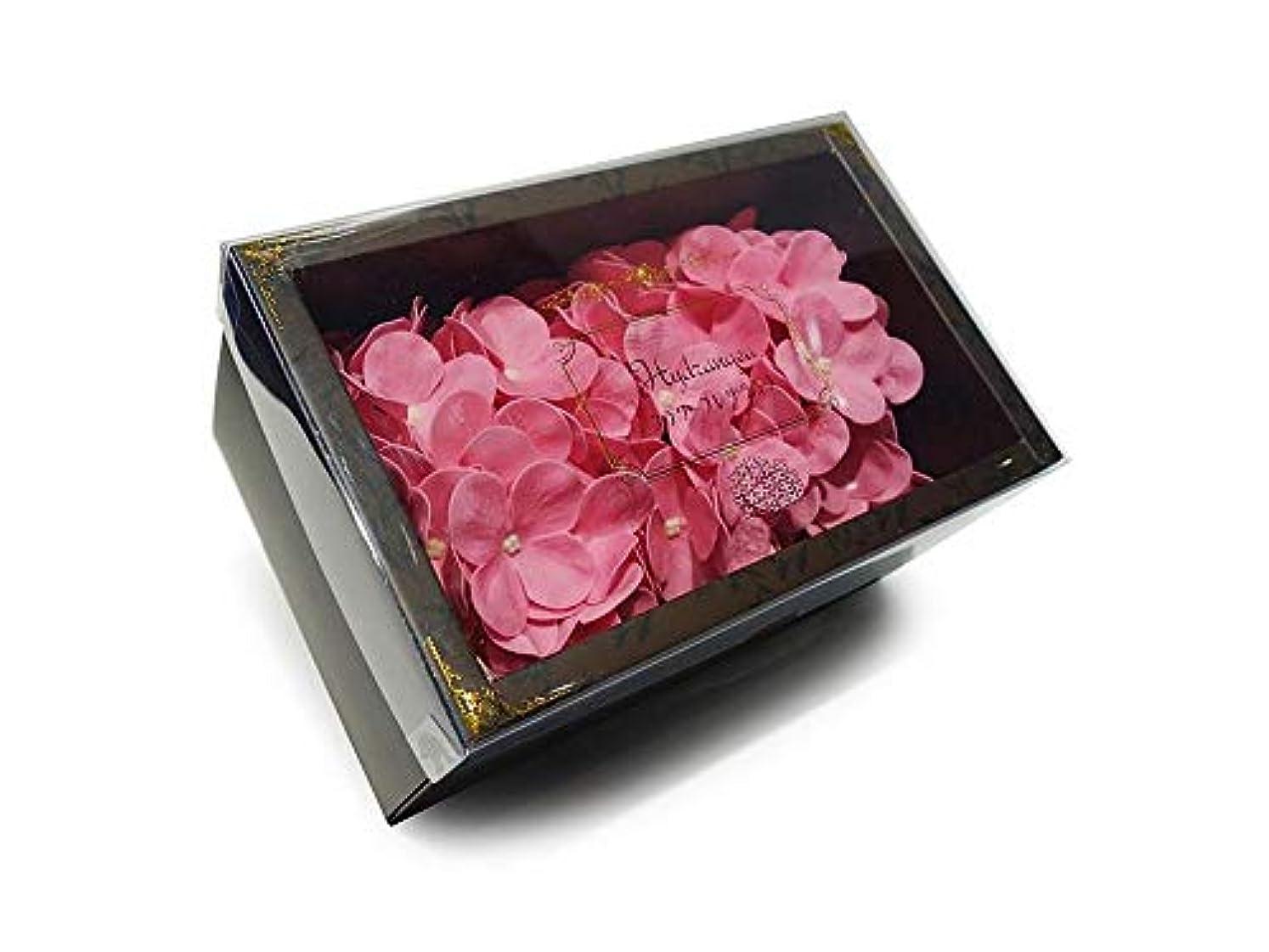 運動経済的金属花のカタチの入浴剤 アジサイ バスフレグランス フラワーフレグランス バスフラワー (ピンク)