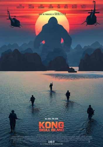 ポスター/スチール 写真 A4 パターン2 キングコング 髑髏島の巨神 光沢プリント