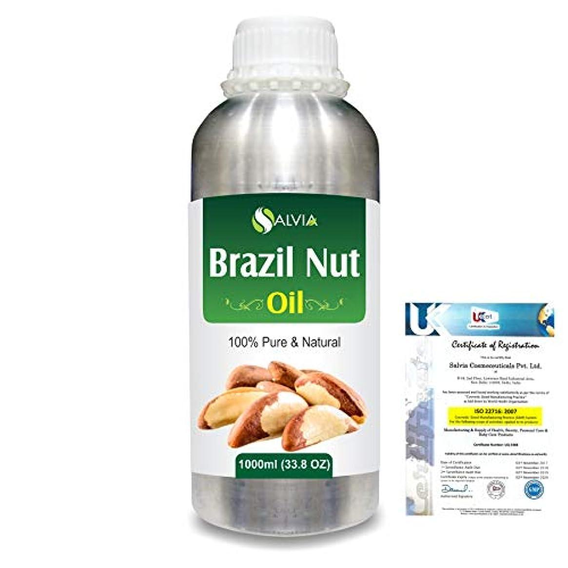 懇願するサポートこれらBrazil Nut (Bertholletia excelsa)100% Natural Pure Carrier Oil 1000ml/33.8fl.oz.