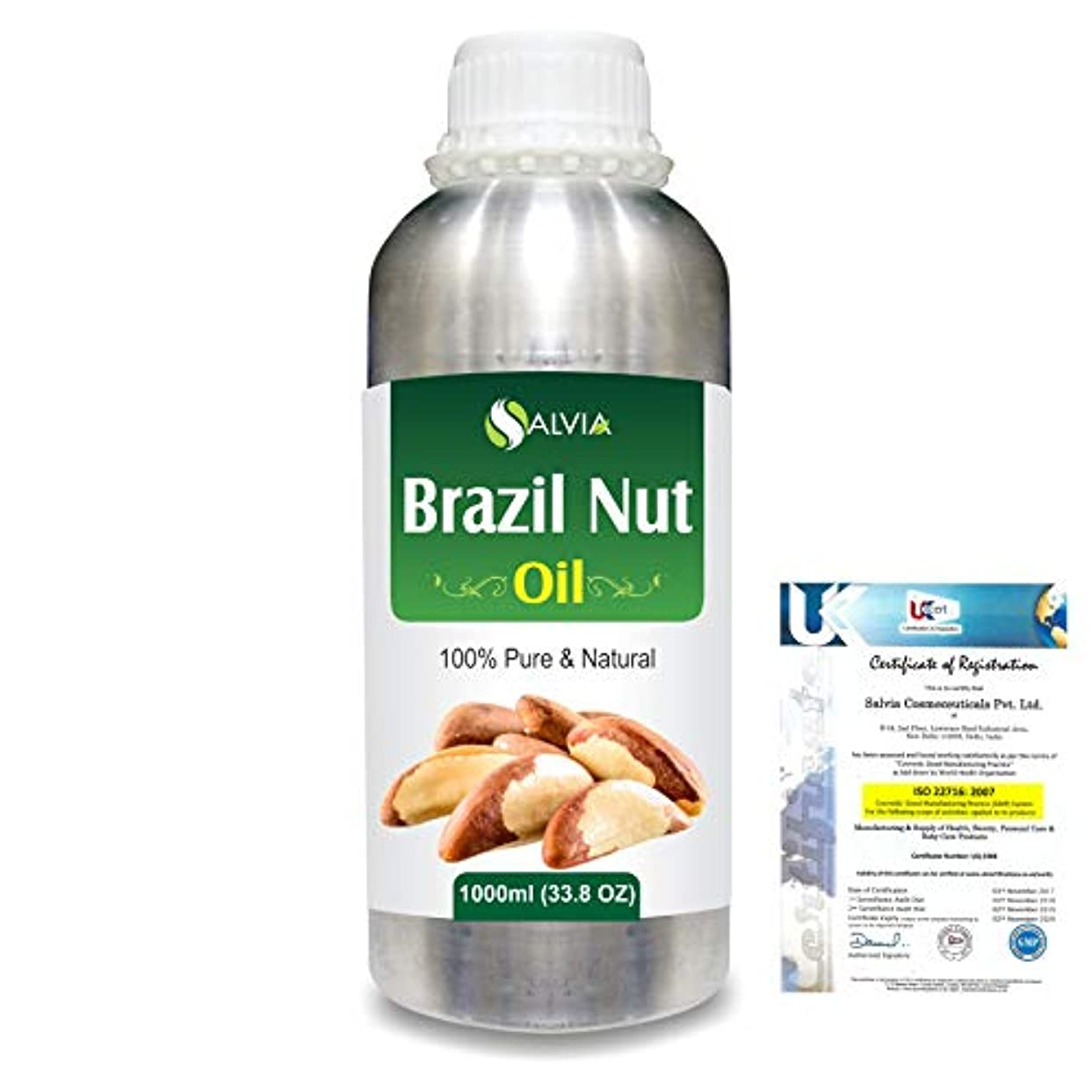 どこにでもダム手伝うBrazil Nut (Bertholletia excelsa)100% Natural Pure Carrier Oil 1000ml/33.8fl.oz.