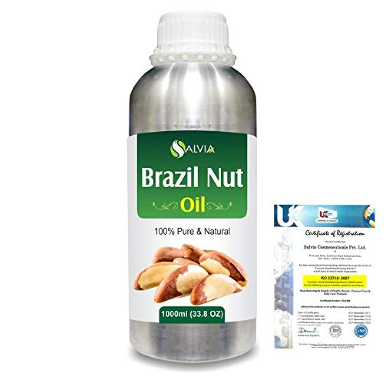 クロールとティーム感覚Brazil Nut (Bertholletia excelsa)100% Natural Pure Carrier Oil 1000ml/33.8fl.oz.