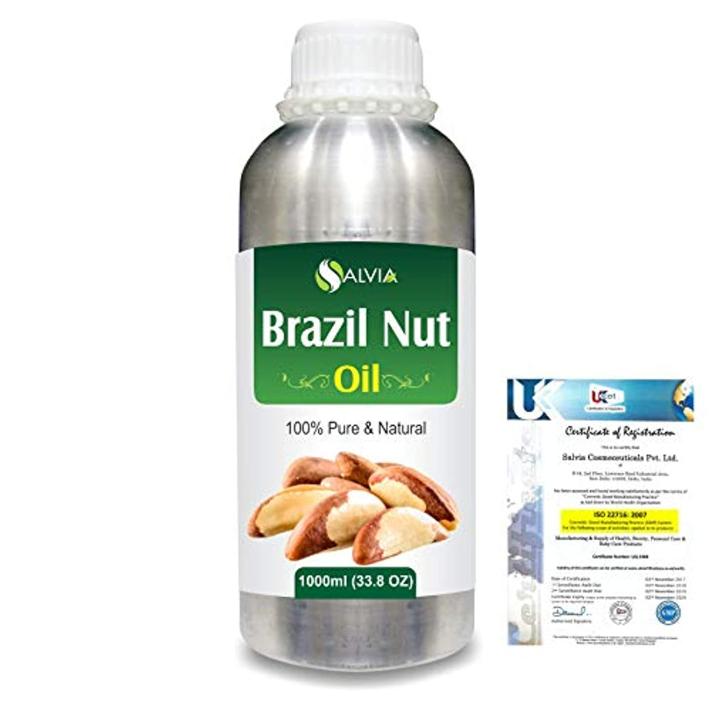 マウス卑しい曖昧なBrazil Nut (Bertholletia excelsa)100% Natural Pure Carrier Oil 1000ml/33.8fl.oz.