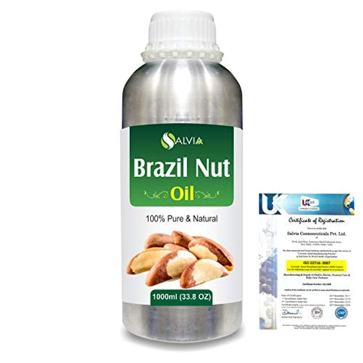 着るしっかりネブBrazil Nut (Bertholletia excelsa)100% Natural Pure Carrier Oil 1000ml/33.8fl.oz.