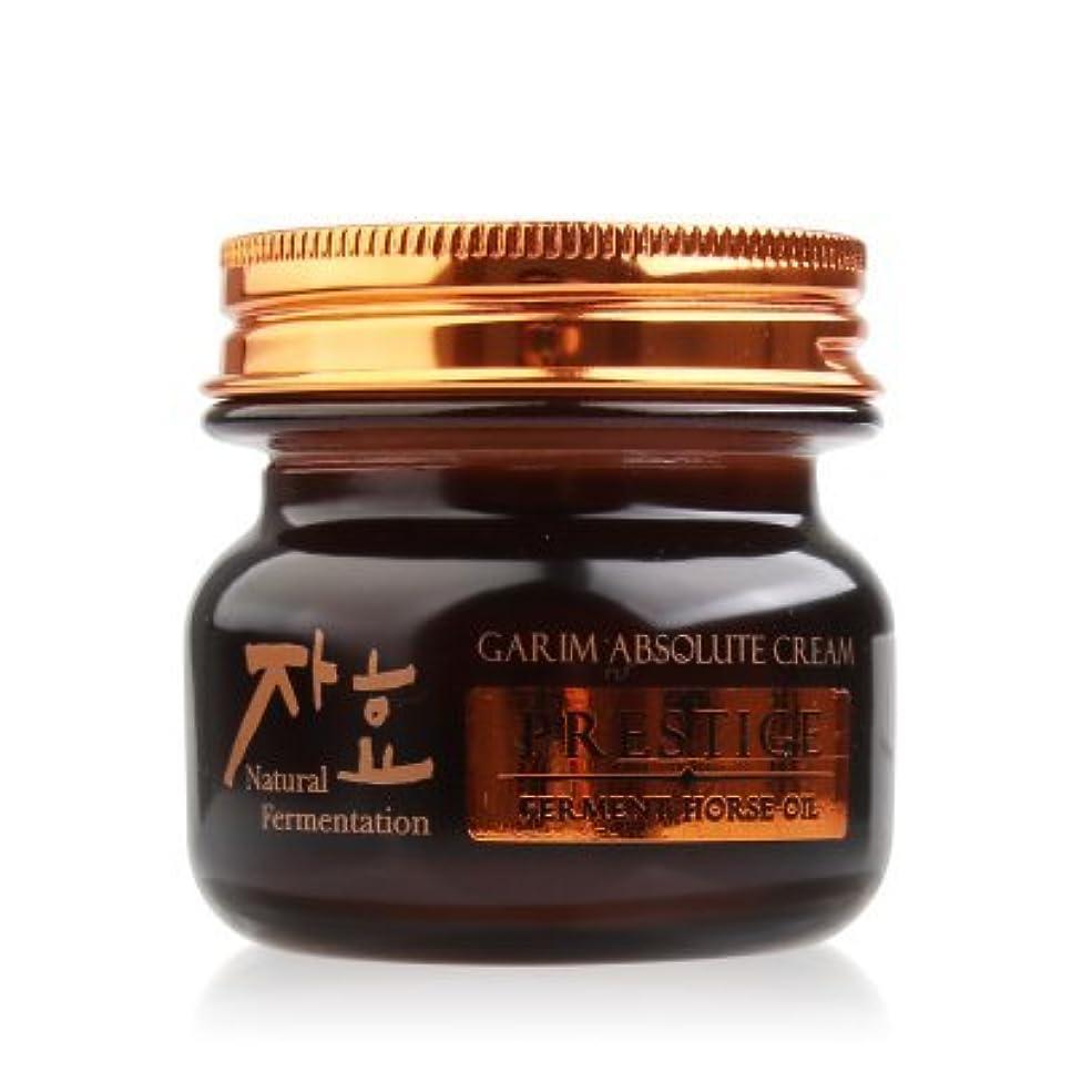 共和国脇にノベルティZHAHYO Garim Absolute Fermented Horse Oil Cream 65g/Nourishing Elasticity Cream/Korea Cosmetics