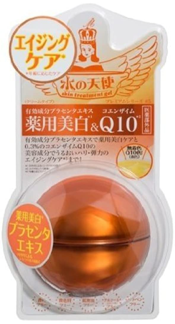 前奏曲絶えず湿った水の天使 プレミアム 薬用美白Q10クリーム 50g